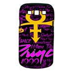 Prince Poster Samsung Galaxy S III Classic Hardshell Case (PC+Silicone)