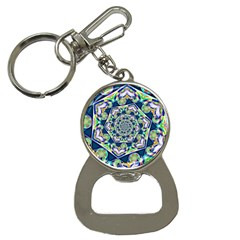 Power Spiral Polygon Blue Green White Bottle Opener Key Chains by EDDArt