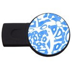 Blue summer design USB Flash Drive Round (4 GB)  Front