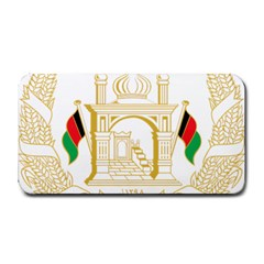 National Emblem of Afghanistan Medium Bar Mats by abbeyz71