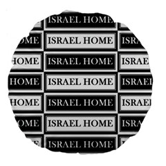 Israel Home   Pillows Large 18  Premium Flano Round Cushions by BlueDovesLLC