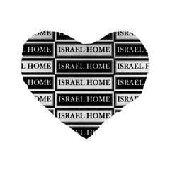 Israel Home   Pillows Standard 16  Premium Flano Heart Shape Cushions by BlueDovesLLC