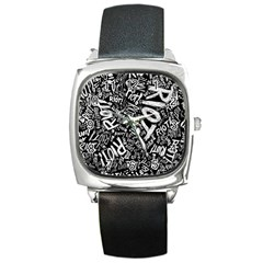 Panic At The Disco Lyric Quotes Retina Ready Square Metal Watch by Onesevenart