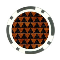 Triangle2 Black Marble & Brown Marble Poker Chip Card Guard by trendistuff