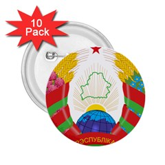 Coat Of Arms Of The Republic Of Belarus 2 25  Buttons (10 Pack)  by abbeyz71