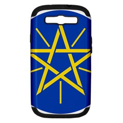 National Emblem Of Ethiopia Samsung Galaxy S Iii Hardshell Case (pc+silicone) by abbeyz71