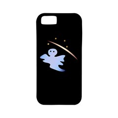 Ghost Night Night Sky Small Sweet Apple Iphone 5 Classic Hardshell Case (pc+silicone) by Amaryn4rt