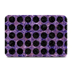 Circles1 Black Marble & Purple Marble (r) Plate Mat by trendistuff