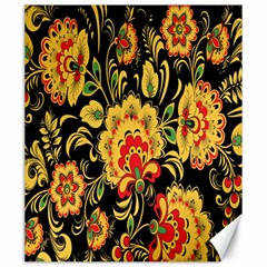 Flower Yellow Green Red Canvas 20  X 24   by AnjaniArt