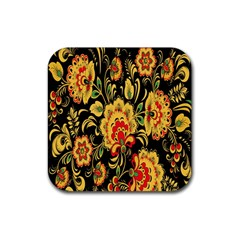 Flower Yellow Green Red Rubber Square Coaster (4 Pack)  by Jojostore