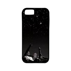 Frontline Midnight View Apple Iphone 5 Classic Hardshell Case (pc+silicone) by FrontlineS