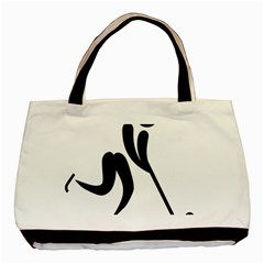 Bandy Pictogram Basic Tote Bag by abbeyz71