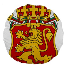 Lesser Coat Of Arms Of Bulgaria  Large 18  Premium Round Cushions by abbeyz71