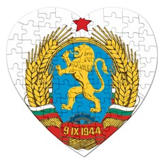 Coat Of Arms Of Bulgaria (1948 1968) Jigsaw Puzzle (heart)