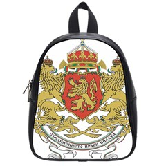 Coat Of Arms Of Bulgaria (1927 1946) School Bags (small)  by abbeyz71