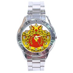 State Seal Of Myanmar Stainless Steel Analogue Watch by abbeyz71