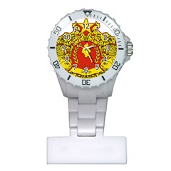 State Seal Of Myanmar Plastic Nurses Watch by abbeyz71