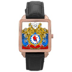 State Seal Of Burma, 1974 2008 Rose Gold Leather Watch  by abbeyz71