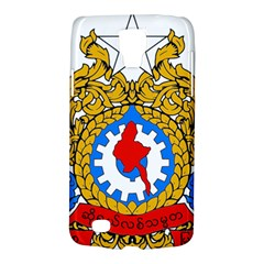 State Seal Of Burma, 1974 2008 Galaxy S4 Active