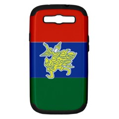 Flag Of Myanmar Kayah State Samsung Galaxy S Iii Hardshell Case (pc+silicone) by abbeyz71