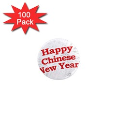 Happy Chinese New Year Design 1  Mini Magnets (100 Pack)  by dflcprints