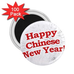 Happy Chinese New Year Design 2 25  Magnets (100 Pack)  by dflcprints