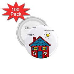 No School Greater    1 75  Buttons (100 Pack)  by athenastemple
