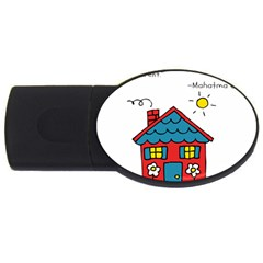 No School Greater    Usb Flash Drive Oval (2 Gb) by athenastemple