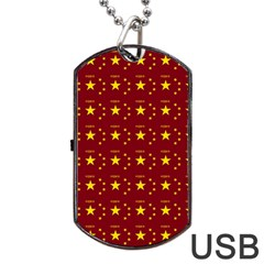 Chinese New Year Pattern Dog Tag USB Flash (One Side)