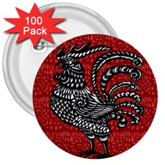 Year Of The Rooster 3  Buttons (100 Pack)  by Valentinaart