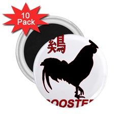 Year Of The Rooster   Chinese New Year 2 25  Magnets (10 Pack)  by Valentinaart