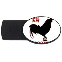 Year Of The Rooster   Chinese New Year Usb Flash Drive Oval (4 Gb) by Valentinaart
