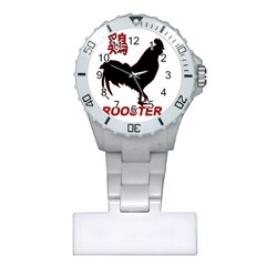 Year of the Rooster - Chinese New Year Plastic Nurses Watch by Valentinaart