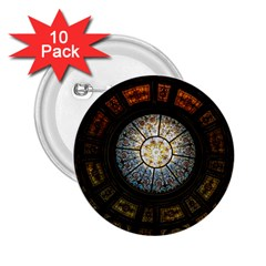 Black And Borwn Stained Glass Dome Roof 2 25  Buttons (10 Pack)
