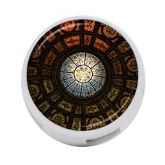 Black And Borwn Stained Glass Dome Roof 4 Port Usb Hub (two Sides)  by Nexatart