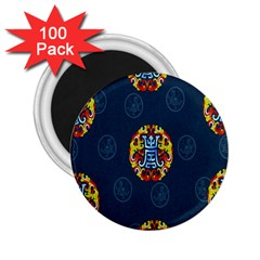 China Wind Dragon 2 25  Magnets (100 Pack)  by Nexatart