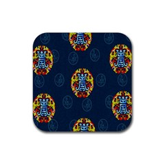 China Wind Dragon Rubber Square Coaster (4 pack)