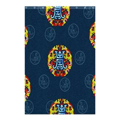 China Wind Dragon Shower Curtain 48  X 72  (small)  by Nexatart