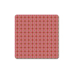 Christmas Paper Wrapping Pattern Square Magnet