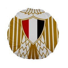 Coat Of Arms Of Egypt Standard 15  Premium Round Cushions by abbeyz71