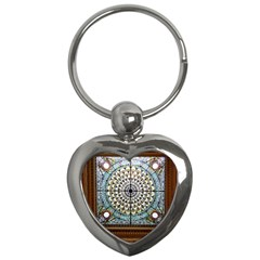 Stained Glass Window Library Of Congress Key Chains (heart)