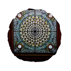 Stained Glass Window Library Of Congress Standard 15  Premium Round Cushions by Nexatart