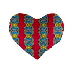 African Fabric Iron Chains Red Yellow Blue Grey Standard 16  Premium Heart Shape Cushions by Alisyart
