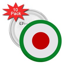 Iran Air Force Roundel 2 25  Buttons (10 Pack)
