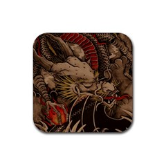 Chinese Dragon Rubber Square Coaster (4 Pack)  by Amaryn4rt