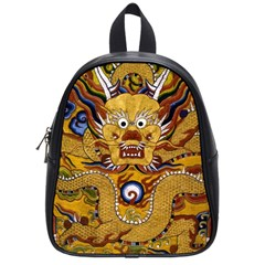Chinese Dragon Pattern School Bags (small)  by Amaryn4rt