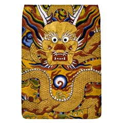 Chinese Dragon Pattern Flap Covers (s)  by Amaryn4rt
