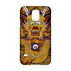 Chinese Dragon Pattern Samsung Galaxy S5 Hardshell Case  by Amaryn4rt