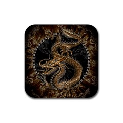 Dragon Pentagram Rubber Square Coaster (4 Pack)  by Amaryn4rt
