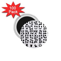 Anchor Puzzle Booklet Pages All Black 1 75  Magnets (100 Pack)  by Simbadda